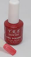 Гель-лак YRE 15 мл № 94 Розово-красный с микроблеском