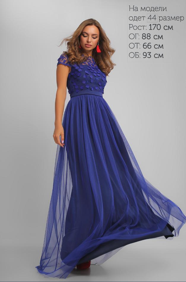 4953173b75fb Элегантное вечернее платье электрик Украина Россия интернет-магазин ( р. 44- 48 ) 46