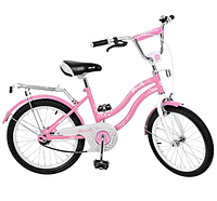 Велосипед детский  Profi 20Д. L2091 розовый