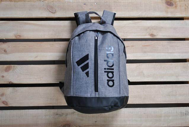 Стильный рюкзак В стиле Adidas / серый, фото 2