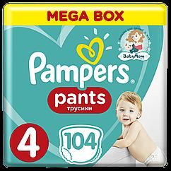 Подгузники-трусики Pampers Pants Размер 4 (Maxi) 8-14 кг, 104 подгузников