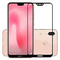 Защитное стекло с рамкой для Huawei P20 Lite