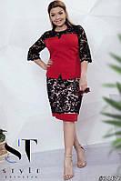 Роскошный женский костюм с юбкой с 48 по 56 размер, фото 1