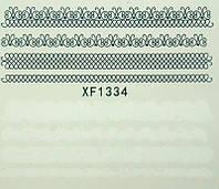 Слайдер-дизайн  на водной основе XF1334