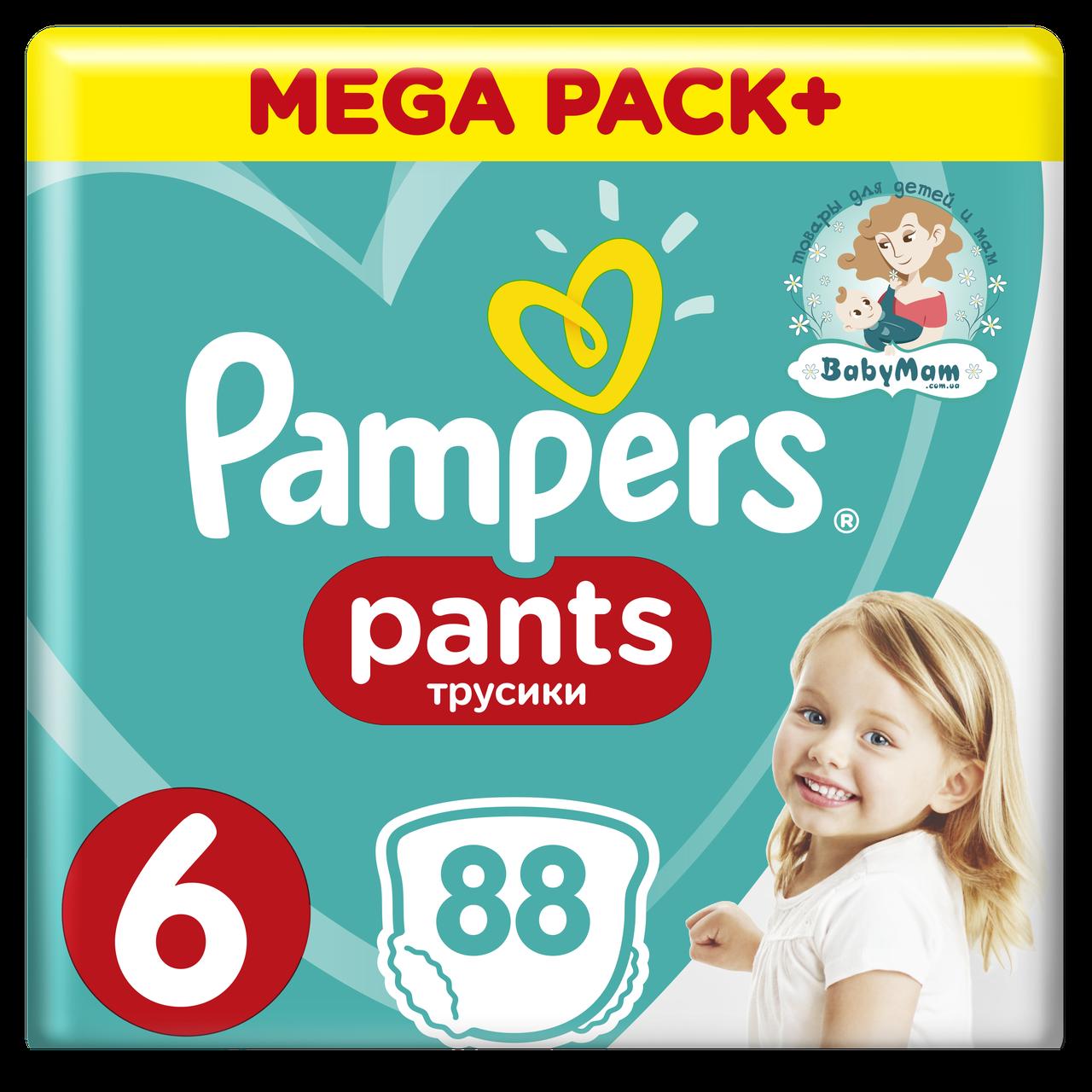 Подгузники-трусики Pampers Pants Размер 6 (Extra Large) 15+ кг, 88 подгузников