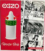 Презервативы EGZO Uncle Bob