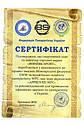 Рашгард Pankration BERSERK 3D APPROVED WPC blue, фото 8
