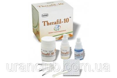 THERAFIL-10 (Терафил-10) материал химического отверждения