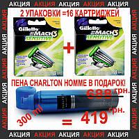 Gillette Mach3 Sensitive 16 шт. +  пена для бритья Charlton Homme Sensitive 300 мл