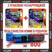 Gillette Fusion Proglide Power 16 шт. + пена для бритья Charlton Homme Sensitive 300 мл