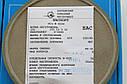 Круги алмазные шлифовальный прямой профиль 150х10х3х32 100\80 1А1 АС4 B2-01  Базис, фото 3