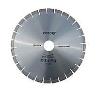 диск алмазный отрезной 400 H15 60 VICTORY ST