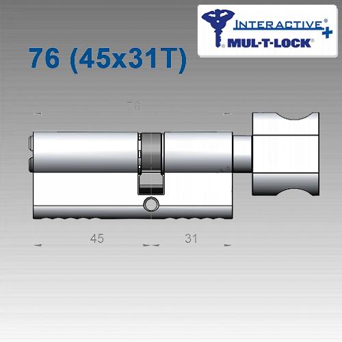 Цилиндр Mul-T-Lock Interactive+ 76 мм (45х31T)
