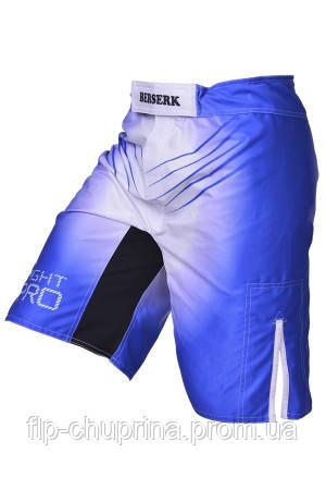 Шорты ММА BERSERK PRO FIGHT blue