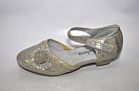 Туфли для девочки на новогодние утренники оптом, с 27 по 36 размер