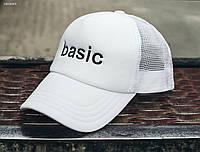 Кепка Тракер Staff basic