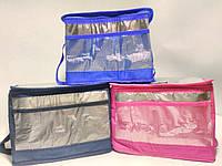 Термосумка Сумка термос Сумка холодильник YOYO ICE  19*27см карман сетка