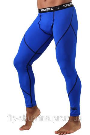 Компрессионные штаны BERSERK DYNAMIC blue