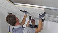 Заказать шумоизоляцию квартиры или дома в Херсоне цена. Нанять строителей для монтажа шумоизоляции