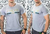 "Стильная мужская футболка Gucci ""Трикотаж"" с 50, 52, 54 размер батал"