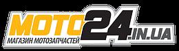 Moto24 - мотозапчасти и экипировка