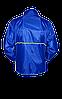 Ветровка утепленная с капюшоном Titar синяя, фото 2