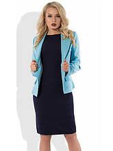 Темно-синє плаття з піджаком в комплекті Д-1266