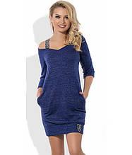 Трикотажне синє плаття з люрексом Д-1258
