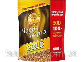 Кофе растворимый Черная карта Gold 400 гр.
