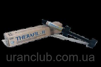 THERAFIL-31 (Терафил-31)  гибридный композит светоотверждаемый.