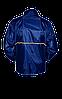 Ветровка утепленная с капюшоном Titar темно-синий, фото 2