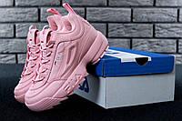 Кроссовки женские Fila Disruptor 2 All Pink Реплика