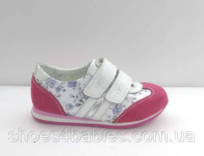 Детские ортопедические кроссовки для девочки FS р. 26 - 17,5см