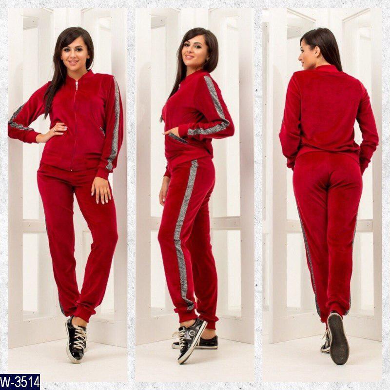 8259b0ba Велюровый спортивный костюм с люрексовыми лампасами - Интернет-магазин