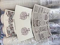 Стакан бумажный  КРАФТ с рисунком 175 мл 50 шт/уп
