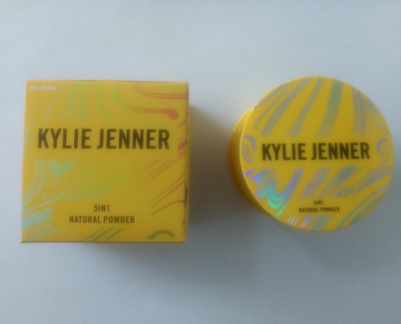Компактная пудра Kylie Jenner 5 in1 natural pressed powder 48 g(реплика)