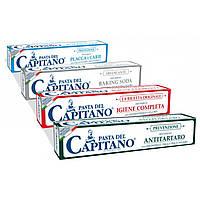 Зубная паста Pasta del Capitano (Италия)