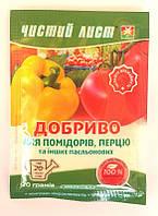 Кристаллическое удобрение для томата, баклажана и перца, 20г.