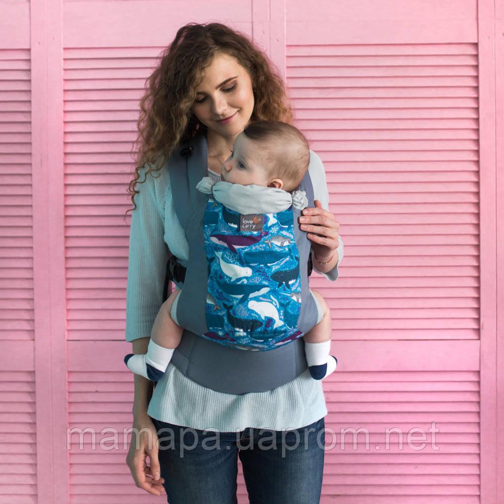 Эрго рюкзак Love & Carry DLIGHT — КИТЫ бесплатная доставка новой почтой