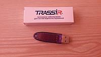 "USB  TRASSIR  Ключ - ""GUARDANT""  Современная система шифрования данных"