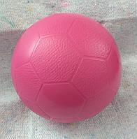 Мяч резиновый М21 d21