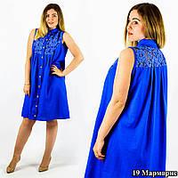 7697c999433 Летнее льняное однотонное женское платье больших размеров. 2 цвета ...