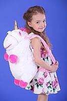 Детский рюкзак Единорог Флаффи 60 см, детский мягкий плюшевый портфель игрушка, фото 1