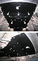 """Захист """"Кольчуга"""" на двигун, КПП, радіатор BMW 5-й серії  Е 39 1996-2003"""