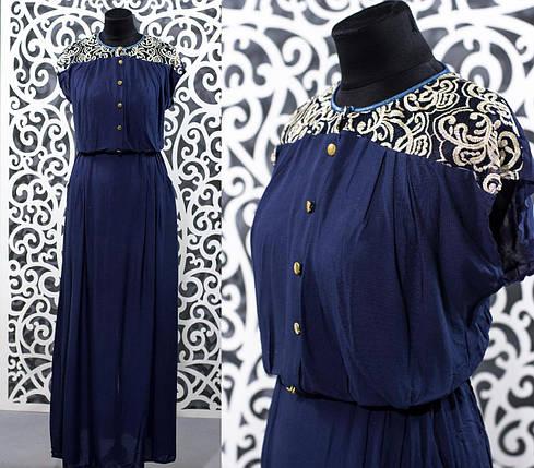 """Шикарное женское платье в пол """"Штапель"""" тс 48, 50, 52, 54 размер батал, фото 2"""