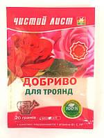 Удобрение для роз, кристаллическое, 20г.