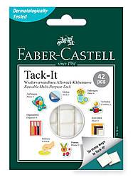 Клейкая масса Faber-Castell TACK-IT  30г в форме квадратов для многоразового использования, 187053