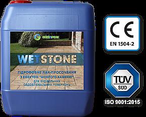 """Гидрофобизатор-лак для камня с мокрым эффектом,водный состав """"WETSTONE"""", фото 2"""