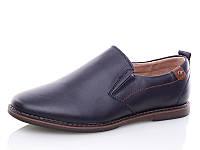 Туфли для мальчиков Kangfu (C1296-5), рр 36-41
