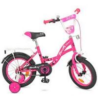 Велосипед детский Profi  Batterfly 20Д. Y2023 малиновый